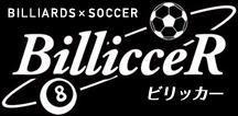 ビリヤード×サッカー『BillicceR(ビリッカー)』東京で初登場!!|日本ビリッカー(BillicceR)協会公式サイト