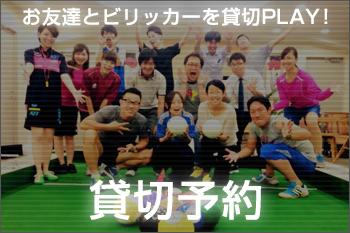 banner_friendkashikiri